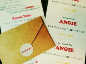 ANGIEおみくじ2015