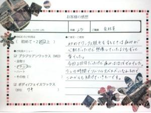 2015-01-27 19.57.47